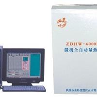 供应砖厂化验设备 煤矸石大卡分析仪