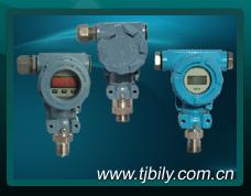 供应防水压力变送器 静态压力变送器