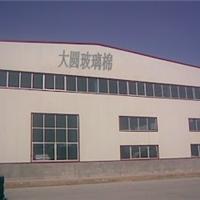 大圆节能材料有限公司