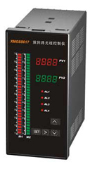 XMGSS617双回路智能数显控制仪