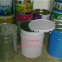 供应25公斤圆铁桶