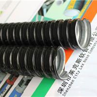 供应阻燃包塑金属软管-防老化-电线保护