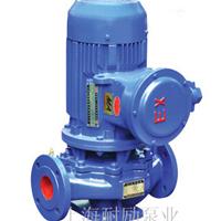 供应立式管道油泵,YG防爆管道离心油泵