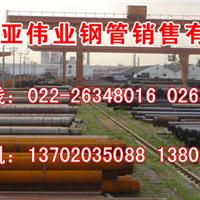 天津鑫亚伟业钢管销售有限公司