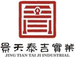 江门景天泰吉科技有限公司