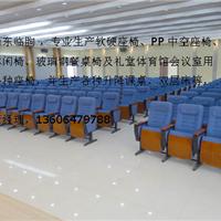 供应大中院校影剧院会议室体育馆软座椅