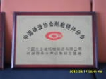 中国铸造协会耐磨铸件分会