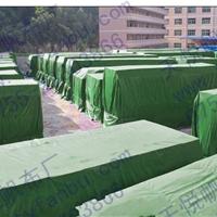 深圳市天悦帆布制品有限公司