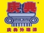 北京摩天涂料山东省招商部