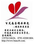 百艾南昌软包装饰材料有限公司