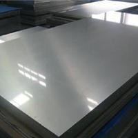 供应洗衣机外壳纯铝板