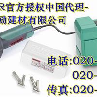 供应瑞士最新型手持热风塑料焊枪热风枪