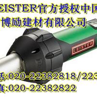 供应瑞士手持式数显塑料焊枪热风枪
