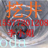 供应挖井打井机械设备-液压劈石机,劈裂机