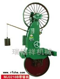 供应各种型号木工带锯机 瑞福祥厂家 带锯机