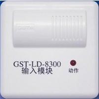 供应海湾GST-LD-8300编码单输入模块