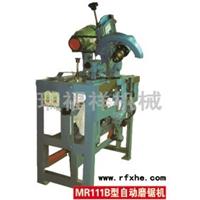 供应MF1115自动磨锯价格 瑞福祥伐锯机