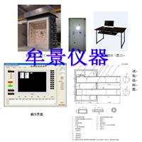 批发供应MU3212通风管道耐火试验炉