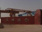 张家口市宣化华冶冶金设备工程有限公司