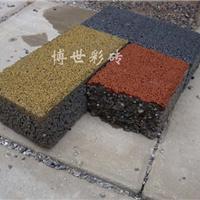 透水砖的特性-博世透水砖