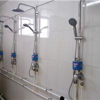 供应校园水控系统IC卡淋浴系统IC卡水控系统