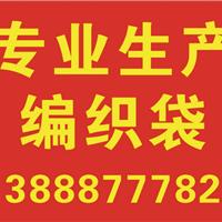 昆明编织袋厂(昆明新强塑料包装有限公司)