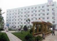 专业承接建筑饰修 南和县人民医院工程