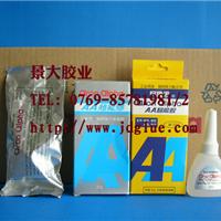 供应阿隆发AA201超能胶