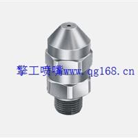 供应造纸厂网辊清洗喷嘴qg168.cn实心锥喷嘴