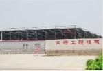 潍坊贝特工程机械有限公司