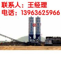 供应600型号水泥稳定土拌合站水稳搅拌站