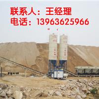 供应新疆稳定土拌合站水稳拌和站最新报价