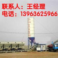 供应新疆稳定土搅拌站稳定土拌合站厂家型号