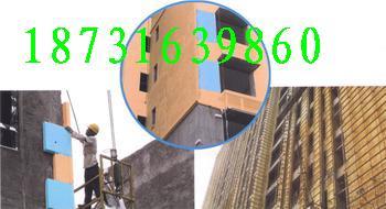 供应西安酚醛板-酚醛保温板生产厂家