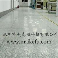 濮阳石材养护混凝土密封固化剂MKF-S6100