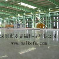 洛阳环氧旧地面翻新渗透固化剂MKF-S680