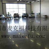 供应新乡高效混凝土密封固化剂MKF-J890