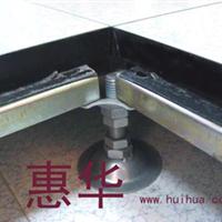 供应惠华防静电陶瓷-金属复合活动地板