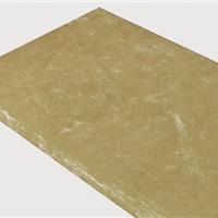 供应岩棉板,外墙保温岩棉板,憎水岩棉板