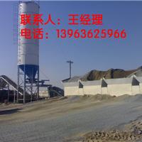 供应安徽500|600型稳定土拌和站|水稳拌和站