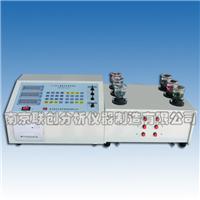 供应铝合金分析仪器,元素检测仪器