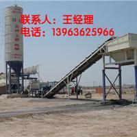 供应400型号水泥稳定土拌和站厂家