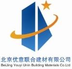 北京优意联合建材有限公司