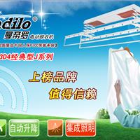 江苏省扬州市曼帝罗家居用品有限公司