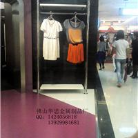 供应佛山生产不锈钢服装展示架厂家