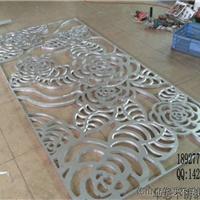 供应红铜仿古屏风,铝铜屏风,铝缕空工艺制品