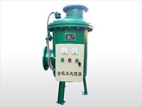供应全程水综合处理器