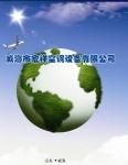 威海宏祥空调设备有限公司