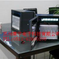 现货日本横河记录仪437112-2-R1