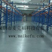 安阳重工业地坪抗压固化剂MKF-002